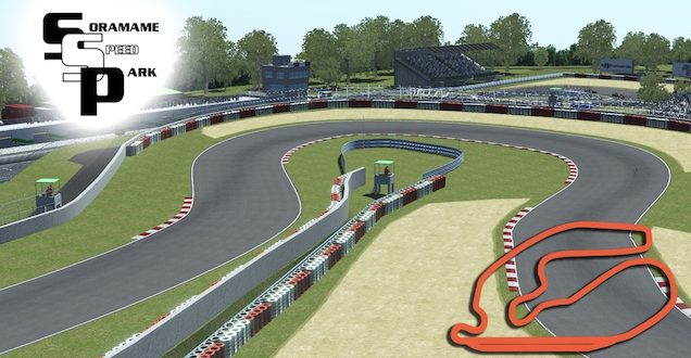 Soramame Speed Park 2013